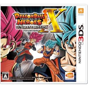 【3DS】ドラゴンボールヒーローズ アルティメットミッションX バンダイナムコエンターテインメント [CTR-P-BD9J DBヒーローズアルティメットX]【返品種別B】