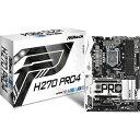 H270 PRO4【税込】 ASRock ATX対応マザーボード [H270PRO4]【返品種別B】【送料無料】【RCP】