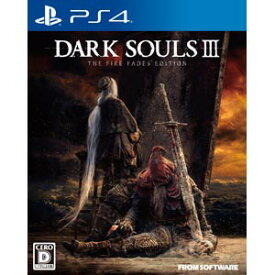 【PS4】DARK SOULS III THE FIRE FADES EDITION フロム・ソフトウェア [PLJM-84096 PS4ダークソウル3 Fire]