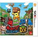 【3DS】キューブクリエイターDX 【税込】 アークシステムワークス [CTR-P-A9CJ]【返品種別B】【RCP】