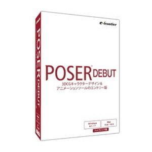 Poser Debut イーフロンティア