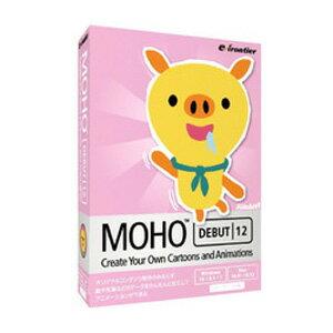 Moho 12 Debut イーフロンティア