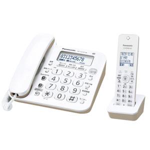 VE-GZ20DL-W パナソニック デジタルコードレス電話機(子機1台付き)ホワイト Panasonic ル・ル・ル(RU・RU・RU) [VEGZ20DLW]【返品種別A】