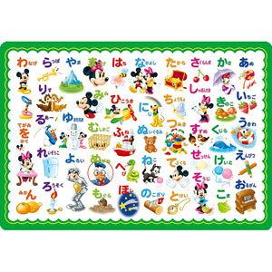 ディズニー めきめきチャイルドパズル ミッキーのあいうえおであそぼうよ! 46ピース ジグソーパズル テンヨー