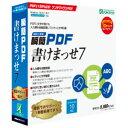 瞬簡PDF 書けまっせ 7【税込】 アンテナハウス 【返品種別B】【送料無料】【RCP】