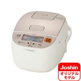 NL-BB05C-W 象印 マイコン炊飯ジャー(3合炊き) ホワイト ZOJIRUSHI 極め炊き NL-BB05のJoshinオリジナルモデル [NLBB05CW]