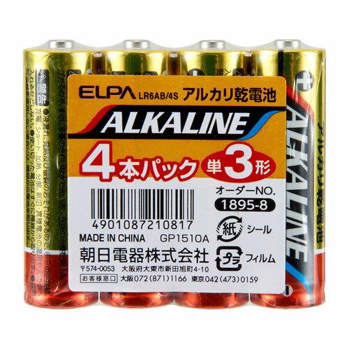 LR6AB/4S ELPA アルカリ乾電池単3形 4本パック ALKALINE [LR6AB4S]【返品種別A】