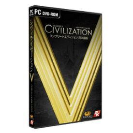 【Windows】シヴィライゼーション V コンプリートエディション 価格改定版 2K Games