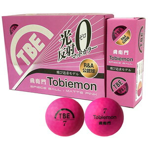 T-B2MP 飛衛門 公認球 ゴルフボール 12球(ピンク) TOBIEMON 2ピース蛍光マット ボール