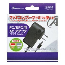 FC/SFC用 ACアダプタ アンサー [ANS-H017]