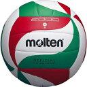 V4M2000 モルテン バレーボール 4号球 Molten レジャー用 (白×赤×緑)