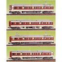 [鉄道模型]グリーンマックス 【再生産】(Nゲージ) 427 近鉄2600(2430)系 4両編成セット(未塗装組立キット)