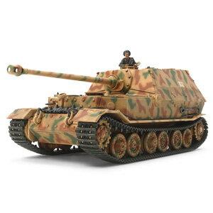 1/48 MM ドイツ重駆逐戦車 エレファント【32589】 タミヤ [T 32589 1/48 ドイツ エレファント]【返品種別B】