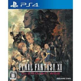 【PS4】ファイナルファンタジーXII ザ ゾディアック エイジ スクウェア・エニックス [PLJM-84086 PS4 FF12]