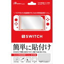 【Nintendo Switch】Switch用 液晶保護フィルム 自己吸着 アンサー [ANS-SW001]【返品種別B】