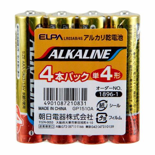 LR03AB/4S ELPA アルカリ乾電池単4形 4本パック ALKALINE [LR03AB4S]【返品種別A】