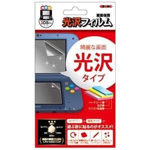 【New3DS LL】new3DSLL用光沢フィルム アローン [ALG-3DSLF]【返品種別B】
