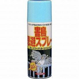 205022 イカリ消毒 スーパーハトジェット(420ml) ハトよけ スプレー