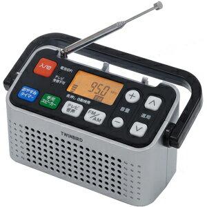AV-J127S ツインバード 手元スピーカー機能付3バンドラジオ TWINBIRD