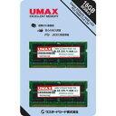 CA-DCSOD3-16GB-1333 UMAX PC3-10600(DDR3-1333)204pin S.O.DIMM 16GB(8GB×2) Castor ...