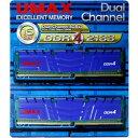 DCDDR4-2133-16GBSHS UMAX PC4-17000(DDR4-2133)288pin DIMM 16GB(8GB×2) UMAX DCDDR4...