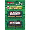 CA-DCSOD4-2133-32GB【税込】 UMAX PC4-17000(DDR4-2133)260pin S.O.DIMM 32GB(16GB×2) [C...