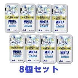 ミンティアブリーズ クリスタルシルバー 30粒入×8個セット アサヒグループ食品 ミンテイアブリ-ズクリスタル30T