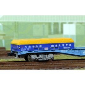 [鉄道模型]朗堂 (N) P-2712 UM14A用シートカバー (バー鋼材用背低タイプ)黄色塗装 無表記(3個入り)