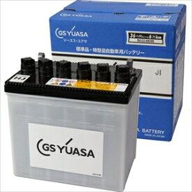 HJ 34A19L GSユアサ 国産車バッテリー【他商品との同時購入不可】 HJ ・Hシリーズ