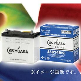 HJ 34B17L GSユアサ 国産車バッテリー 【他商品との同時購入不可】 HJ ・Hシリーズ