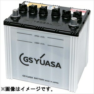 PRN 90D26R GSユアサ 大型車用高性能バッテリー【他商品との同時購入不可】 PRN PRODA NEOシリーズ