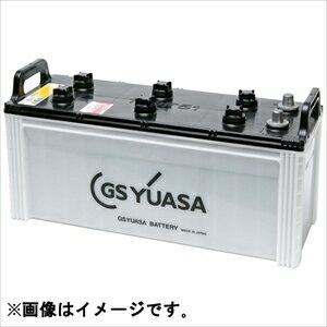 PRN 150F51 GSユアサ 大型車用高性能バッテリー【他商品との同時購入不可】 PRN PRODA NEOシリーズ