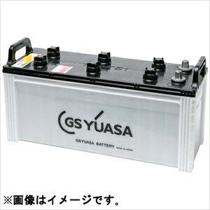 PRN 195G51 GSユアサ 大型車用高性能バッテリー【他商品との同時購入不可】 PRN PRODA NEOシリーズ