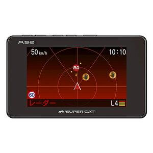 A52 ユピテル GPS内蔵 レーダー探知機 YUPITERU Super Cat [A52ユピテル]【返品種別A】