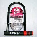 BL-09 ユニカー工業 バイク用U字ロック211