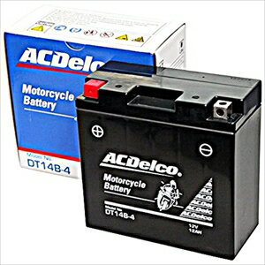 DT14B-4 ACデルコ バイク用バッテリー 【電解液注入・充電済】【他商品との同時購入不可】
