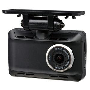 HDR-352GH コムテック ディスプレイ搭載 ドライブレコーダーGPS搭載 COMTEC