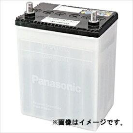 N-75D23L/SB パナソニック 国産車用バッテリー【他商品との同時購入不可】 SBシリーズ
