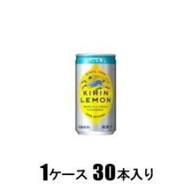 キリンレモン 190ml缶(1ケース30本入) キリンビバレッジ キリンレモン190MLカンX30