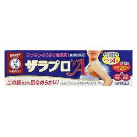 【第3類医薬品】メンソレータム ザラプロA 35g ロート製薬 ザラプロA 35G [ザラプロA35G]【返品種別B】