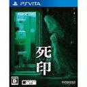 【PS Vita】死印 【税込】 エクスペリエンス [VLJM-30229]【返品種別B】【送料無料】【RCP】