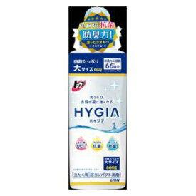 トップ HYGIA(ハイジア) 本体 大 660g ライオン トツプHYGIAホンタイダイ660G