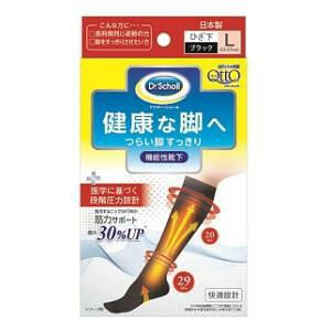 メディキュット 機能性靴下 L レキットベンキーザー・ジャパン メデイキユツト キノウセイクツシタ L