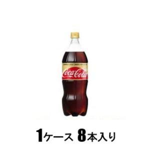 コカ・コーラ ゼロカフェイン 1.5L(1ケース8本入) コカ・コーラ コ-ラ ゼロカフエイン 1.5LX8