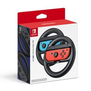 【Nintendo Switch】Joy-Conハンドル 2個セット 任天堂 [HAC-A-BG2AA NSWジョイコンハンドル]