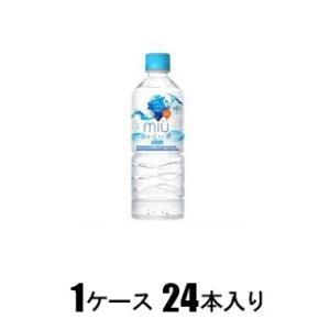 miu 550ml(1ケース24本入) ダイドードリンコ ミウ550MLX24
