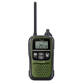 IC-4110G アイコム 特定小電力トランシーバー (ダークグリーン) iCOM WITHCALL