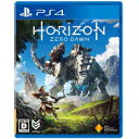 【PS4】Horizon Zero Dawn(通常版) 【税込】 ソニー・インタラクティブエンタテインメント [PCJS53022 PS4ホライゾンゼロ]【返品...