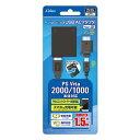 【PS Vita】PSVita2000/1000用USB ACアダプタ Ver.2 アクラス [SASP-0304]