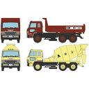[鉄道模型]トミーテック (N) ザ・トラックコレクション ダンプ車・ミキサー車セットA [トミー トラコレダンプミキサ…